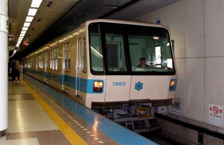 北海道札幌市の札幌市営地下鉄・東西線の車両
