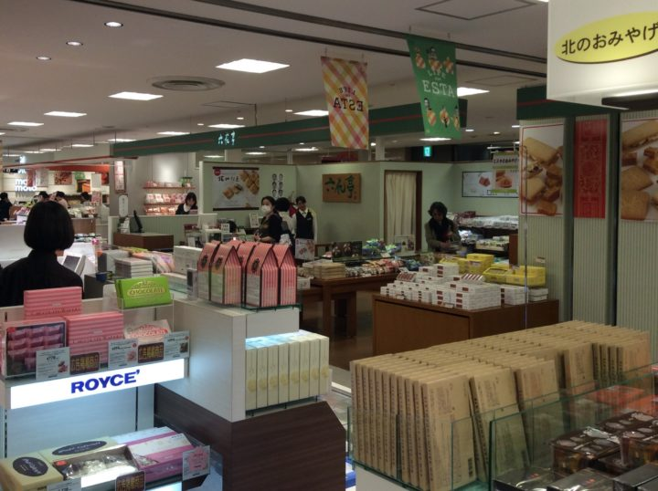北海道の札幌駅ショッピングセンターであるエスタ大食品売り場の店舗の様子