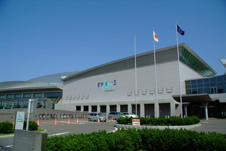 北海道札幌市の総合運動施設つどーむの写真