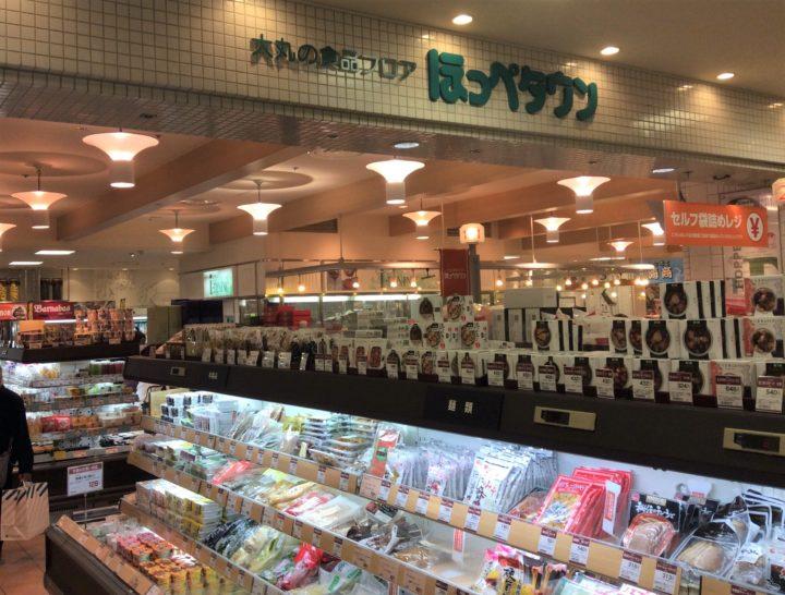 北海道札幌市にある大丸札幌店の地下食品売り場の写真