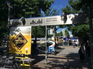 北海道札幌市にある大通公園で行われているさっぽろ大通ビアガーデンのアサヒビール会場