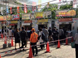 北海道札幌市の大通公園で「ラーメンショー」の写真