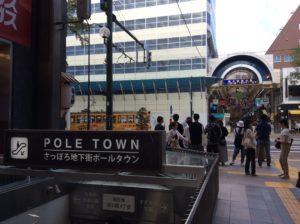 北海道札幌市の中心部・狸小路で建設中の商業・マンション併設ビルの建設中の写真