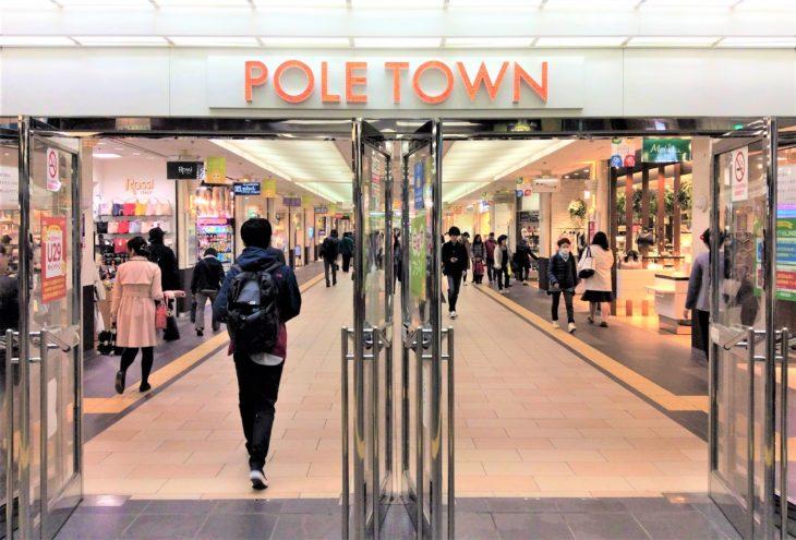 北海道札幌市の地下街ポールタウンの大通側入口の写真