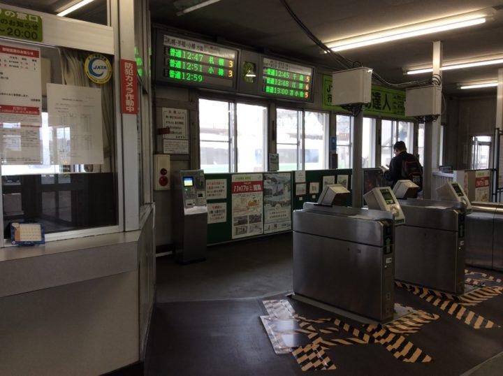 苗穂駅/旧~アリオ札幌への道のり、最終日に歩いてみたら遠かった!